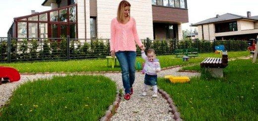 Как можно гулять с ребенком?