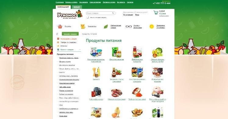 Заказ продуктов утконос москва