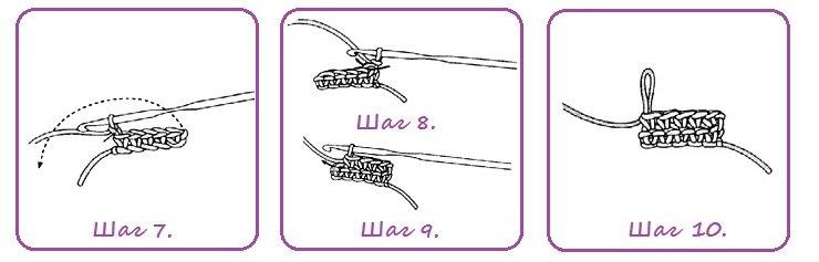 Подробное вязание крючком для начинающих